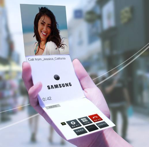 Samsung показал инвесторам футуристические прототипы