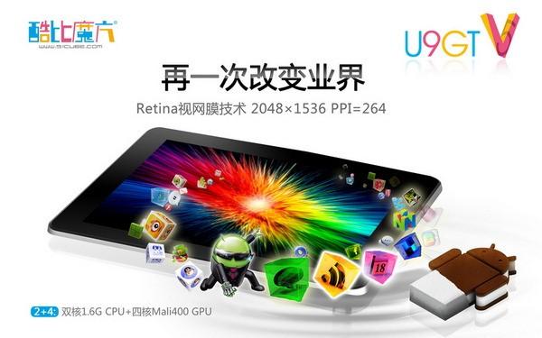 Лучшие китайские планшеты 2013 года