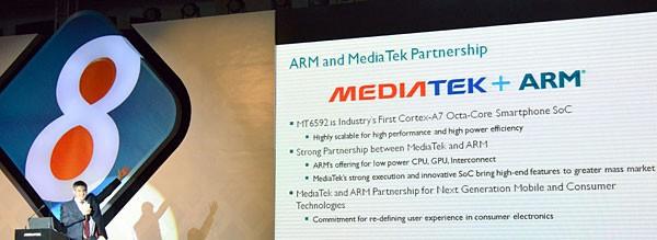 MediaTek представила первый по-настоящему 8-ядерный мобильный процессор