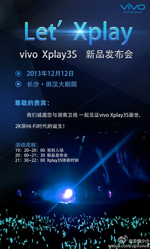 Официально: Vivo Xplay 3S представят 12 декабря