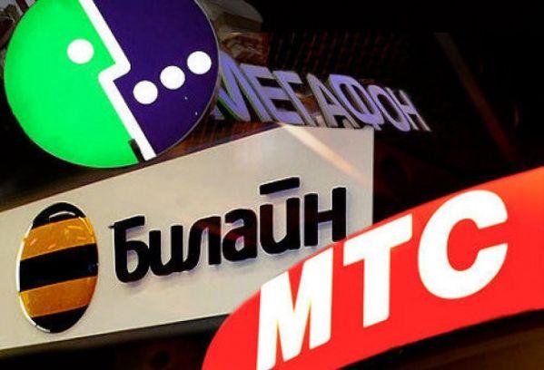 Главные новости мобильных операторов за ноябрь