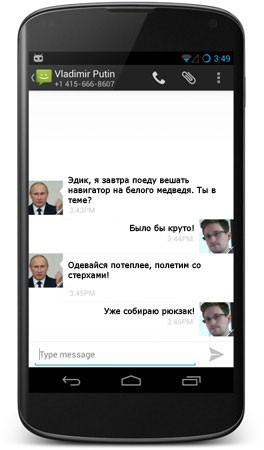 CyanogenMod зашифрует текстовые сообщения