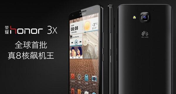 Huawei представил недорогие смартфоны Honor 3X и 3C