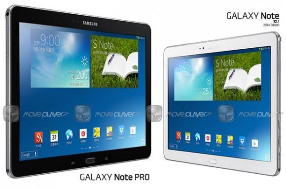 Samsung подтвердила разработку 12-дюймового планшета