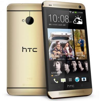 HTC One Max появился в золотистой расцветке