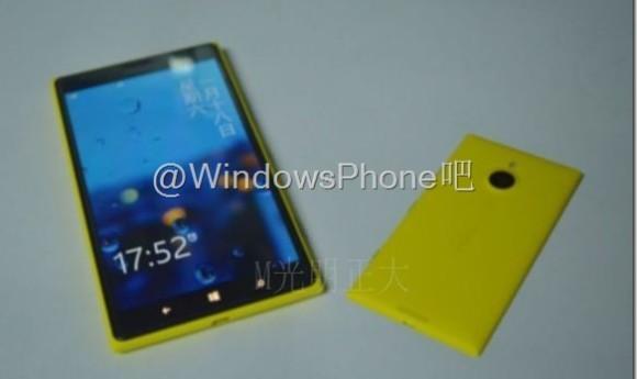 Nokia привезет на MWC 2014 модель Lumia 1520 mini