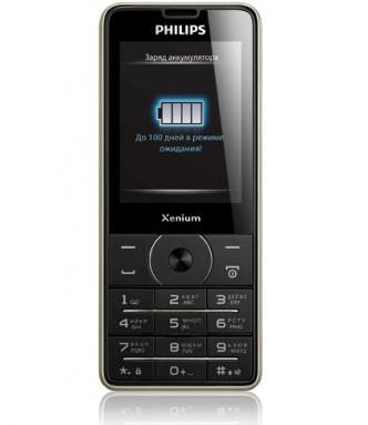 Телефон Philips Xenium X1560 работает 100 дней от одного заряда