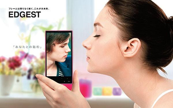 В Японии представлен смартфон Sharp AQUOS Serie mini с IGZO-дисплеем