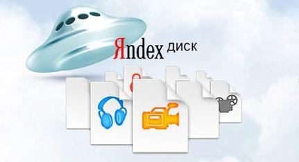 5 бесплатных облачных сервисов в России: какой выбрать?