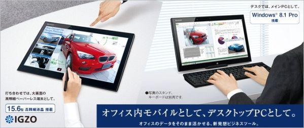 Sharp RW-16G – планшет с начинкой от ноутбука
