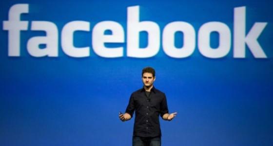 В Facebook появилось 50 вариантов пола