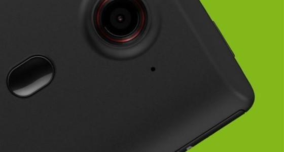 Acer выпустила тизер нового смартфона