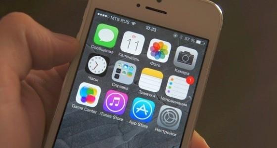 Как упростить работу в Apple iOS: 12 советов