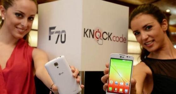MWC 2014: LG анонсировала долгоиграющие смартфоны F70 и F90