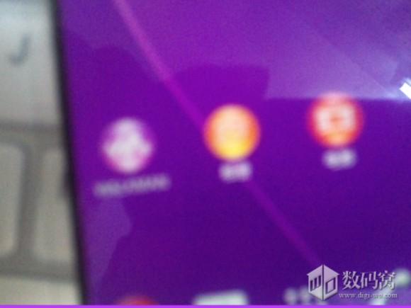 Смартфон Sony Xperia Z2 получит дисплей почти без рамки