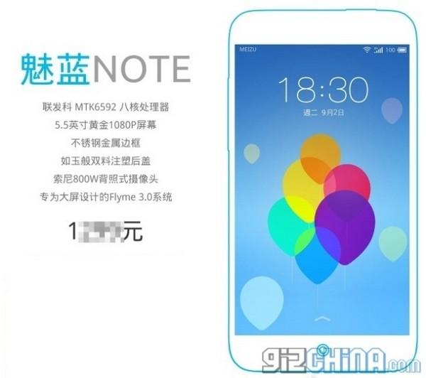 Meizu Blue Charm Note – китайфон с большим экраном и восьмиядерным процессором