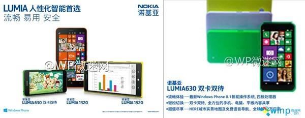 «Живые» фотографии смартфона Nokia Lumia 630 найдены в Интернете