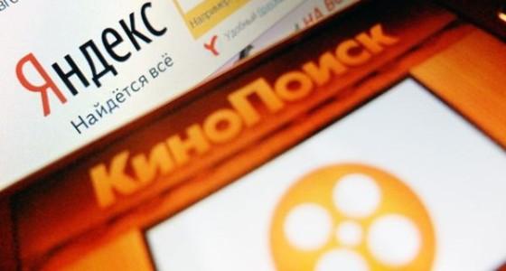 В Хабаровске заблокировали доступ к «Википедии», «Кинопоиску» и «Яндексу»
