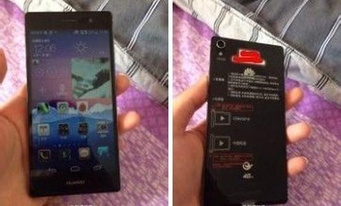 Смартфон Huawei Ascend P7 появился на фото