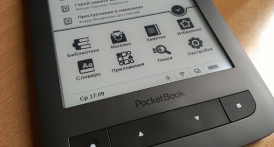 Ридер PocketBook 626: всеяден и компактен