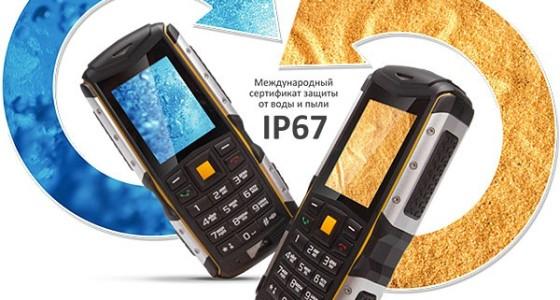 Телефон teXet TM-511R защитился от любых угроз