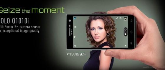 Xolo представила смартфон Q1010i