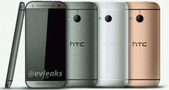 Смартфон HTC One Mini 2 получил европейскую стоимость