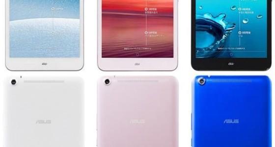 ASUS выпустит новое поколение планшета MeMO Pad 8