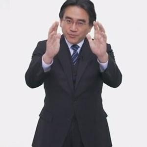 Nintendo готовит консоли для развивающихся рынков