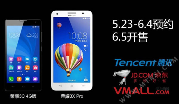 Huawei Honor 3X Pro и Honor 3C 4G