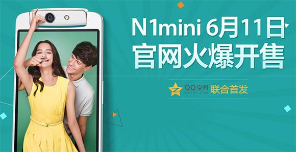 Oppo N1 Mini