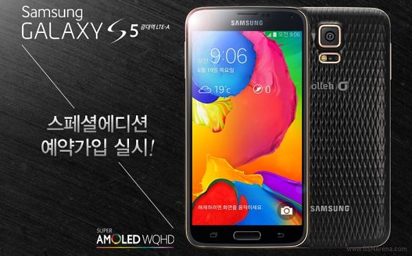 Samsung Galaxy S5 LTE-A Special Editio