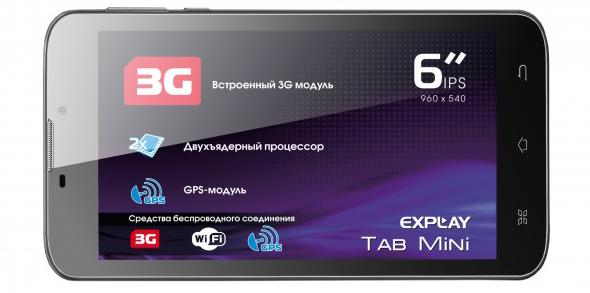 Explay Tablet Mini