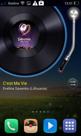 Музыкальный Плеер Андроид