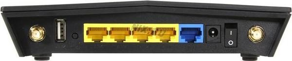 Upvel UR-825AC