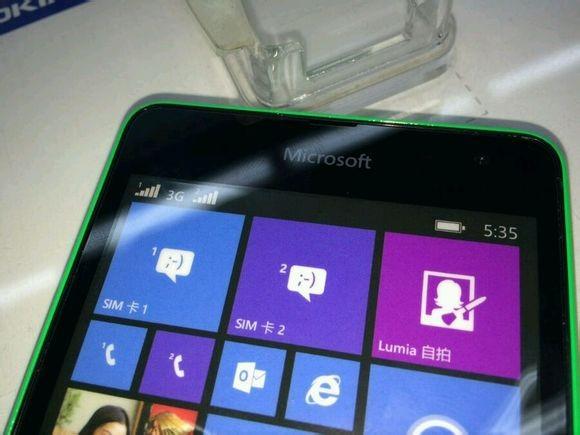 Первый смартфон Microsoft