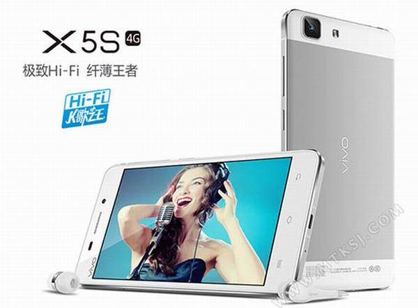 Vivo X5S