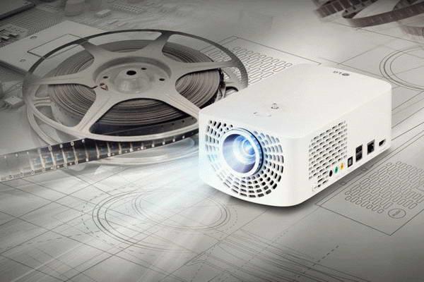 LG PF1500 Minibeam Pro