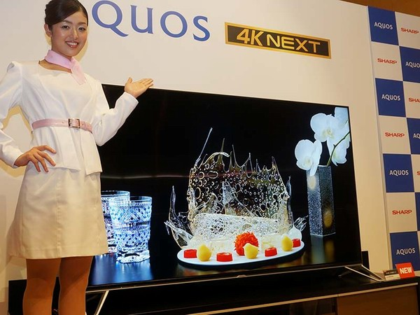Sharp Aquos 4K Next
