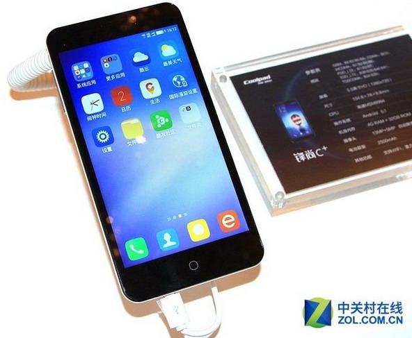Coolpad Fengshang C+