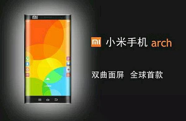Xiaomi Mi Edge