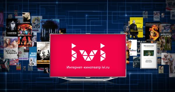 Ivi.ru_tv
