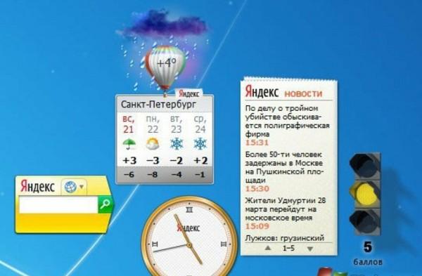 Yandex in Windows 10