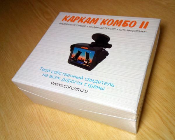Каркам Комбо 2