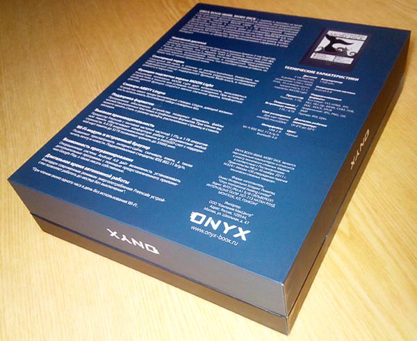 Onyx Boox i86ML Moby Dick