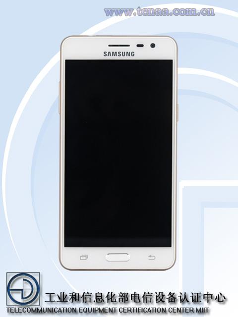 Samsung Galaxy J3 (2017