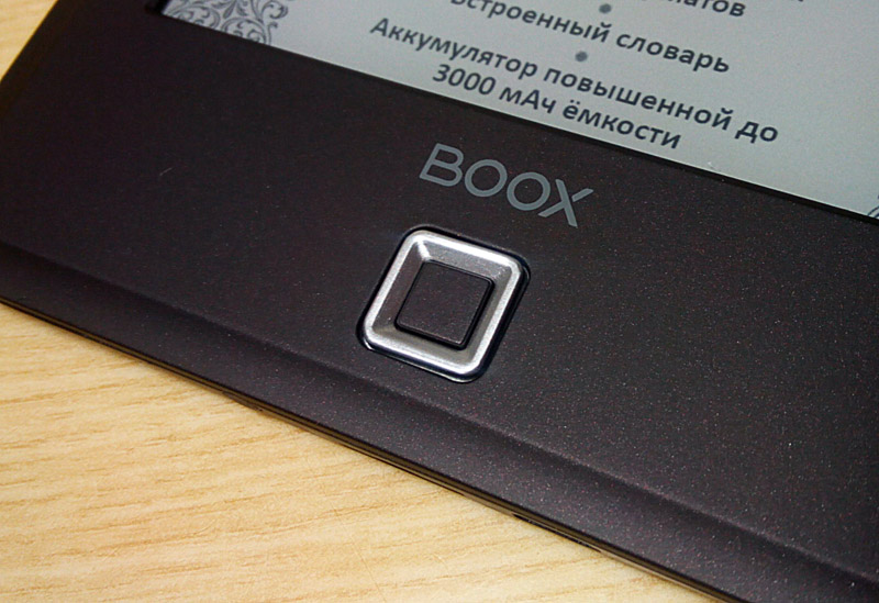 ONYX BOOX Bering 3