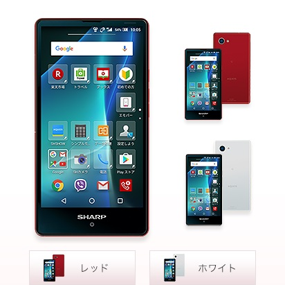 Sharp Aquos mini SH-03H