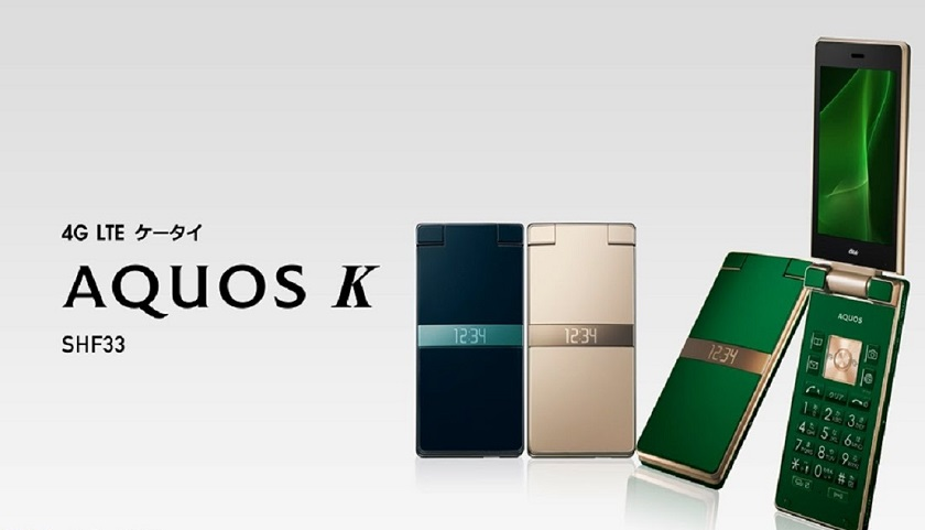 Sharp Aquos K SHF33