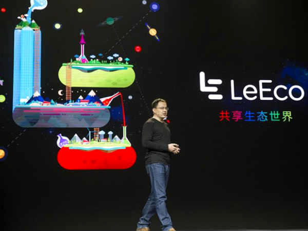 LeEco Le 2S Pro